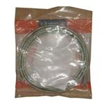 腾达出口型超五类屏蔽跳线(带防拉伸抗磨损护管)2米TDP1020-2CK 综合布线/腾达