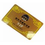 方卡平码IC卡 智能卡读写设备/方卡