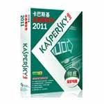 卡巴斯基反病毒软件 2011版 安防杀毒/卡巴斯基