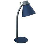 飞利浦罗兰台灯QDS300(蓝色) 照明灯具/飞利浦