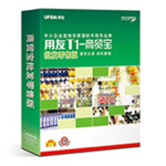 用友T1-商贸宝食品版(单用户) 财务及管理软件/用友