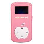 紫光vp+113A(2GB) MP3播放器/紫光
