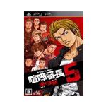 PSP游戏喧哗番长5:男子汉法则 游戏软件/PSP游戏