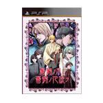 PSP游戏蔷薇树上蔷薇开 游戏软件/PSP游戏