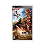PSP游戏王者天下:一骑斗千之剑 游戏软件/PSP游戏