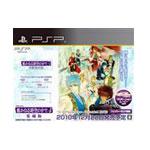 PSP游戏遥远的时空中4:珍藏版 游戏软件/PSP游戏