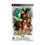 PSP游戏三国志9强化版 游戏软件/PSP游戏
