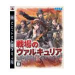 PS3游戏战场女武神 游戏软件/PS3游戏
