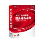 用友T3-财务通普及版(单用户) 财务及管理软件/用友