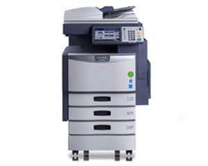 东芝e-STUDIO4540C