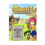 手机游戏猿人时代 游戏软件/手机游戏