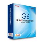 用友G6-协同办公软件 办公软件/用友