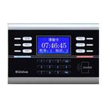 依时利ER-860CT 考勤/收费系统/依时利