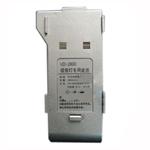 银燕VD-2800摄像灯专用电池 数码配件/银燕