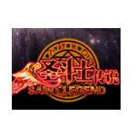 网络游戏《圣斗士传说》 游戏软件/网络游戏