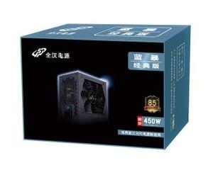 全汉蓝暴经典版450(450-60YL)图片