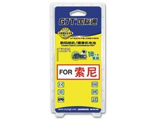 GJT国际通数码摄像机锂电池(索尼G-M71D)图片