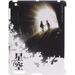 几米iPad2 手绘漫画超薄彩壳(星空信念) 苹果配件/几米