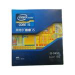 酷睿i5 3450(盒)