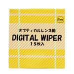 爱尔玛日本原装进口 无纺镜头纸(便携型) 数码配件/爱尔玛