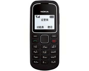 诺基亚N1280