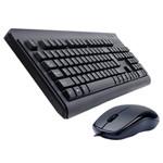 双飞燕D8020无孔有线键鼠套装 键鼠套装/双飞燕