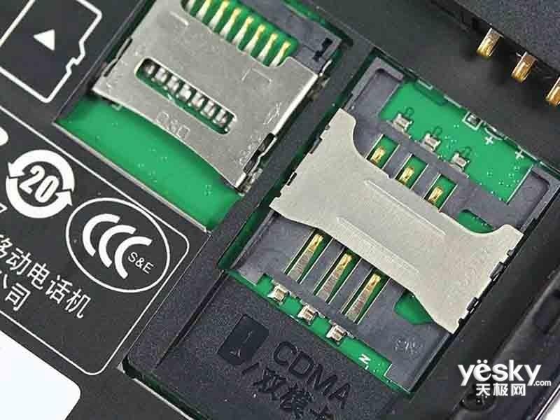 联想k920手机电路板详解图