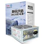 长城静音大师360SD(ATX-360SD) 电源/长城