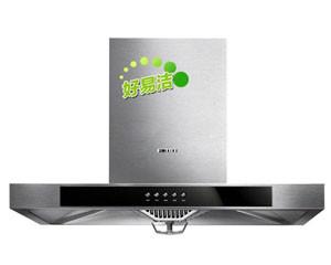 方太CXW-200-EH42QE