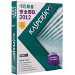 卡巴斯基安全部队软件2012(三年版) 安防杀毒/卡巴斯基