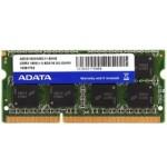 威刚8GB DDR3 1600(笔记本) 内存/威刚