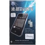 鑫盾T8828 高清透超耐磨手机贴膜 手机配件/鑫盾
