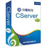 CServer中服 SaaS固定资产管理软件 SaaS软件/CServer中服