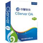 中服协同办公系统SaaS OA标准版 OA办公软件/中服