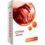 智邦国际进销存系统 客户管理软件/智邦国际