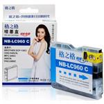 格之格NB-LC960C 网络专供蓝色墨盒