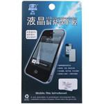 鑫盾U880 高清透超耐磨手机贴膜 手机配件/鑫盾