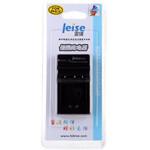 雷摄EN-EL19摄像机/相机电池便携式充电器 数码配件/雷摄