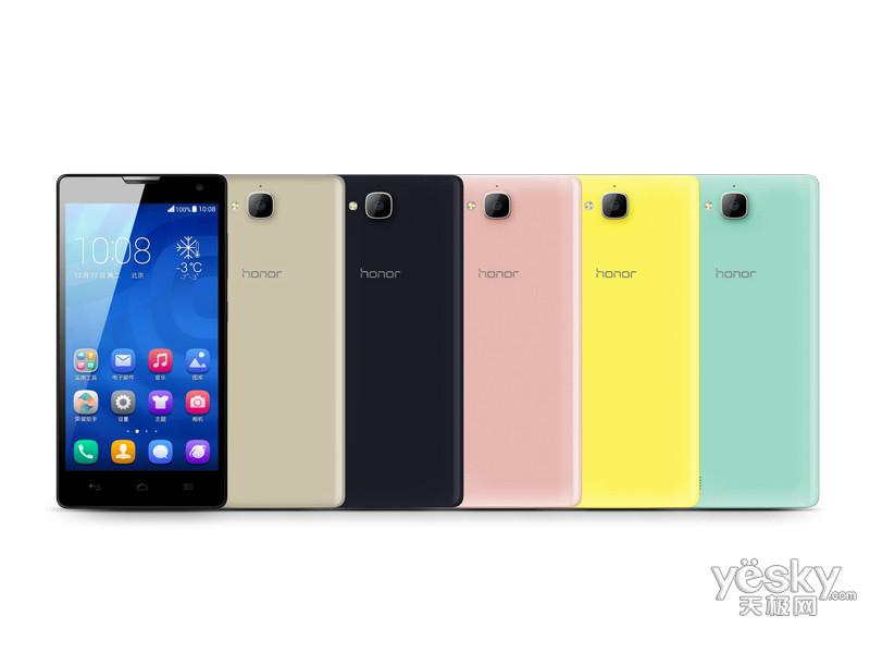 华为荣耀3c 简单三步让手机瞬间丝滑流畅