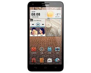 3X(8GB/联通3G)