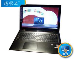 联想U530 Touch