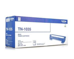 兄弟TN-1035图片