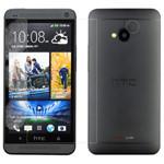 邦克仕 HTC One M7 MAGIC HSR高清防指纹套装系列保护贴膜 手机配件/邦克仕