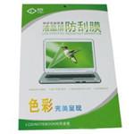 酷奇LS-140 笔记本配件/酷奇