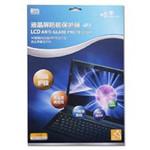 酷奇防反光 液晶 笔记本电脑屏幕保护膜 笔记本配件/酷奇