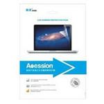 嘉速13.3寸苹果屏幕保护膜(高透) 笔记本配件/嘉速