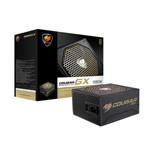 骨伽GX1050 三代 电源/骨伽