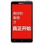 联想黄金斗士S8(8GB/联通3G) 手机/联想