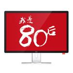 HKC T4000 液晶显示器/HKC