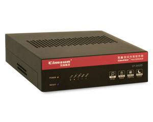 CimFAX 数码传真服务器 E5140(集团版)